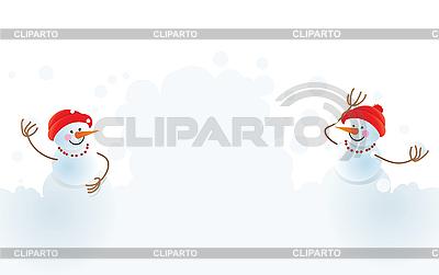 Weihnachts-Schneemänner und Schneebälle | Stock Vektorgrafik |ID 3104418