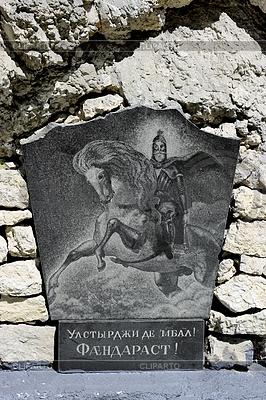 Saint George na koniu wygrywa zło | Foto stockowe wysokiej rozdzielczości |ID 3340647