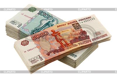 Российские деньги | Фото большого ...: клипарт.рф/изображение/3061396...