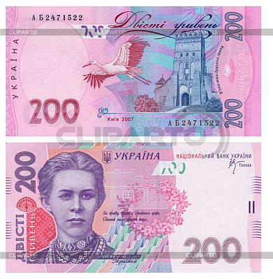 Деньги Украины - 200 грн | Фото большого размера | CLIPARTO