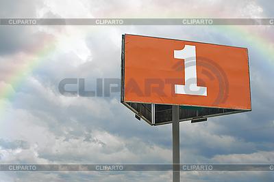 Pomarańczowy billboard i tęcza | Foto stockowe wysokiej rozdzielczości |ID 3081530