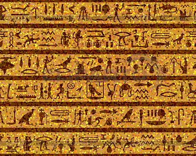 Египетские иероглифы, бесшовные | Векторный клипарт |ID 3224708