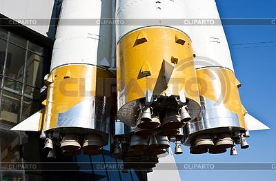 Rosyjska rakieta transport kosmiczny | Foto stockowe wysokiej rozdzielczości |ID 3233530