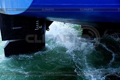 Wie ein wilder Wasser | Foto mit hoher Auflösung |ID 3360533