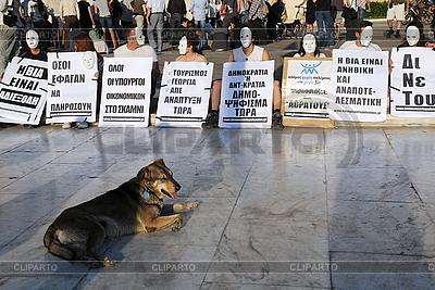 Protestierende in Athen in weißen Masken | Foto mit hoher Auflösung |ID 3107460