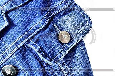 Jeansjacke | Foto mit hoher Auflösung |ID 3088571