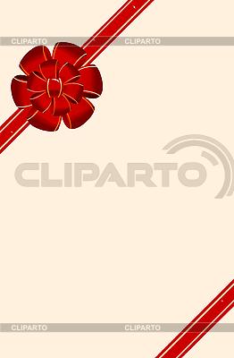 Weihnachtsband | Stock Vektorgrafik |ID 3085133