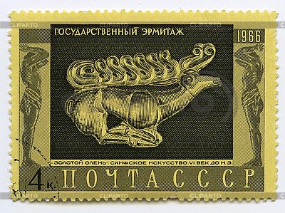 Goldene Hirsche - UdSSR Briefmarke, 1966 | Illustration mit hoher Auflösung |ID 3092697