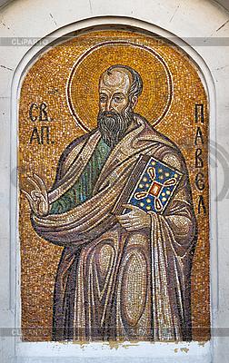Святой апостол Павел | Фото большого размера |ID 3093570