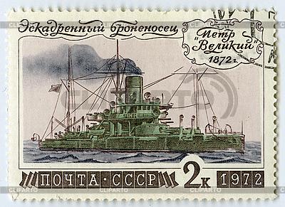 Russian destroyer Peter the Great | Stockowa ilustracja wysokiej rozdzielczości |ID 3161873