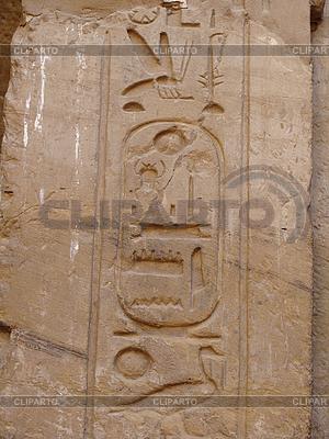 Египетские иероглифы | Фото большого размера |ID 3095762
