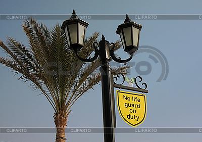 Kein Bademeister Zeichen | Foto mit hoher Auflösung |ID 3098448