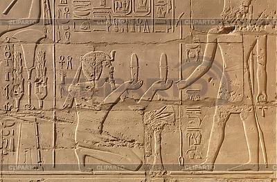 Egipski scenariusz na kamieniu w Luksorze | Foto stockowe wysokiej rozdzielczości |ID 3098508