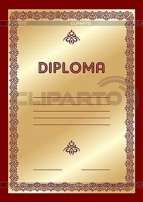 Diplom-Vorlage | Stock Vektorgrafik |ID 3159415
