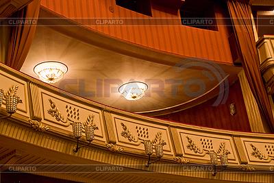 Box teatr | Foto stockowe wysokiej rozdzielczości |ID 3109117