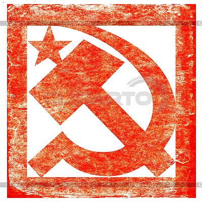 Sowjetisches Symbol im Gungestil | Stock Vektorgrafik |ID 3114847