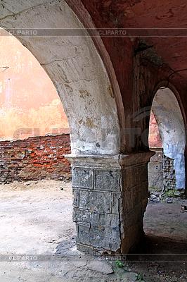 Alten Gebäude zerstört | Foto mit hoher Auflösung |ID 3248948