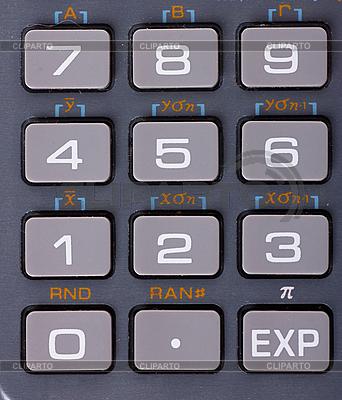 Rechner-Tastatur | Foto mit hoher Auflösung |ID 3150589