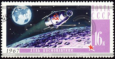 Poststempel mit dem russischen Raumschiff auf dem Mond Orbit | Illustration mit hoher Auflösung |ID 3155048