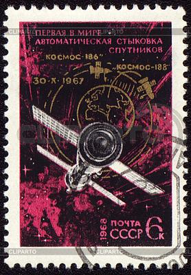 Poststempel mit dem sowjetischen Raumschiff | Illustration mit hoher Auflösung |ID 3155248