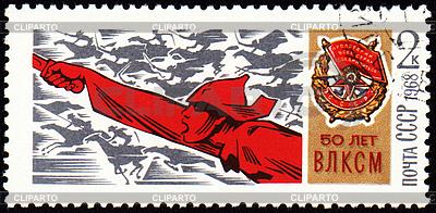 Armia Czerwona Człowiek z mieczem na znaczku | Stockowa ilustracja wysokiej rozdzielczości |ID 3173899