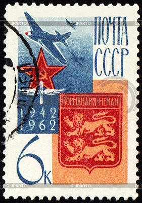 French air regiment Normandie-Niemen on post stamp | Stockowa ilustracja wysokiej rozdzielczości |ID 3173904
