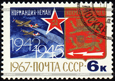 French squadron Normandie-Niemen on post stamp | Stockowa ilustracja wysokiej rozdzielczości |ID 3173905