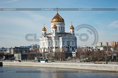 Świątynia Chrystusa naszego Zbawiciela w Moskwie | Foto stockowe wysokiej rozdzielczości |ID 3228086