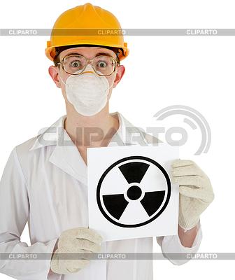 линзы со знаком радиации