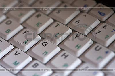 Компьютерная клавиатура фото крупным