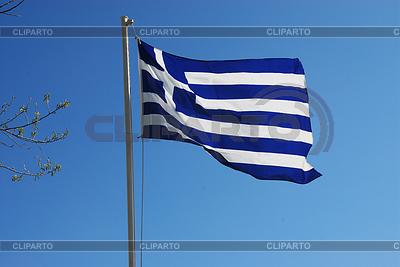 Griechische Nationalflagge | Foto mit hoher Auflösung |ID 3230448