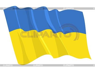 Wehende Flagge von Ukraine | Stock Vektorgrafik |ID 3248116