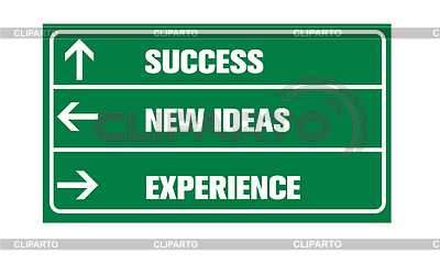 Der Erfolg, neue Ideen, Erfahrungen oder Verkehrszeichen | Illustration mit hoher Auflösung |ID 3317929