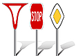 Vector clipart: stylized traffic signs