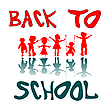 Vector clipart: back to school kids