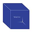 Векторный клипарт: куб