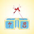 Cubes alphabet 78 | Stock Vector Graphics