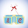 Vector clipart: cubes alphabet E