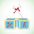 Vector clipart: cubes alphabet H