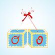 Cubes alphabet O | Stock Vector Graphics