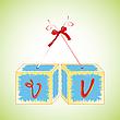 Vector clipart: cubes alphabet V