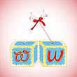 Cubes alphabet W | Stock Vector Graphics