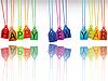 Векторный клипарт: цветные ярлыки счастливого нового года