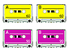 Vector clipart: retro audio tapes against white