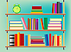 Vector clipart: suspended bookshelf