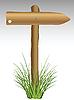 Vector clipart: wooden signboard