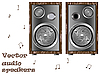 Vector clipart: wooden speakers against white
