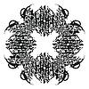 Vector clipart: ornamental design element