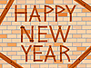 Vector clipart: happy new year over wall