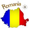 Векторный клипарт: румынский карте